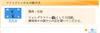 Shiho_syokaibun