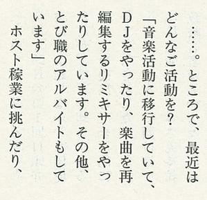 Tobishock_kiji_01_2