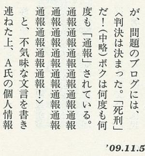 Tsuho_tsuho_3